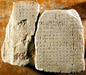 blog 3-11-2014stone tablet